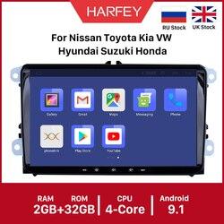 Мультимедийный плеер Harfey 2din, 9 дюймов, GPS, Android 10,0, Автомагнитола для Skoda/Seat/Volkswagen/VW/Passat b7/POLO/GOLF 5 6