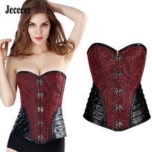 Jececer корсет женский готическая одежда корсеты сексуальные