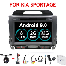 Bosion 2din HD Android 9.0 Car DVD Multimedia player For KIA Sportage 3 4 2010 2011 2012 2013 2014 2015 Car radio GPS navigation