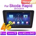 Автомагнитола 2 DIN, мультимедийный видеоплеер для Skoda Rapid 2013, 2014, 2015, 2016, 2017, 2018, 2019, 4G, Android, навигация, GPS, аудио, 2 DIN