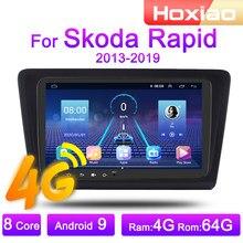 Autoradio Android, Navigation GPS, lecteur multimédia vidéo, 4G, 2 DIN, pour Skoda Rapid 2013 2014 2015 2016 2017 2018 2019