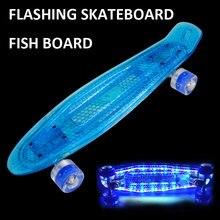 Нескользящий 60*15 см светодиодный скейтборд мини круизер рыболовная