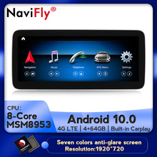 """4GB+64GB 10.25"""" IPS Android 9.0/ 10.0  car gps navigation multimedia player for Benz A Class W176 2013-2015 NTG 4.5"""