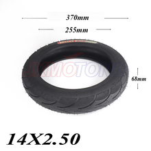 High Quality 14x2.50  Inner Tube Tires for Electric Motorcycle Electric Vehicle E-bike 14*2.50 Wheel Tyre Accessories