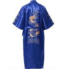 Plus Size XXXL Blue Chinese Women Silky Satin Robe Novelty Embroidery Dragon Kimono Yukata Bath Gown Sleepwear Nightgown A138