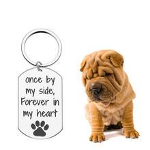 Потери домашних животных мемориальные метки подарки для собаки