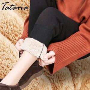Image 5 - 冬のカシミヤハーレムウォームパンツ女性のベルベット厚いラムスキンsweatpantパンツ女性のための冬のパンツ女性ズボン暖かい