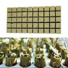 50 шт. заглушка для выращивания гродановых заглушек кубики Rockwool Hydroponic Grow Media propation клонирование вегетационные кубики