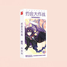 1660pcs/Box DATE A LIVE Postcards Anime Post Card Message Gift