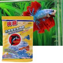 Comida de peixe aquário tanque de peixes tropical pequeno peixe saudável alimentação de grãos novo transporte da gota