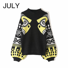 2019 autumn new women's half-high collar sweater lantern sleeves printed pullover sweater sweater star with the same paragraph plum perkins collar long lantern sleeves sweater