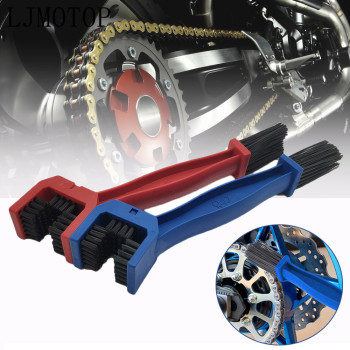 Quality Motorcycle Chain Maintenance Cleaning Brush Brake Remover For Honda CRF 450R 250X 450X 230F XR 250 400 125 CRM250R image