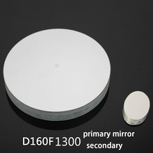 Secondary Mirror Telescope Astronomical Newton Reflective D160f1300 Homemade DIY