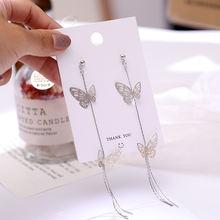 Корейские Новые висячие серьги с полыми бабочками модные ультрадлинные