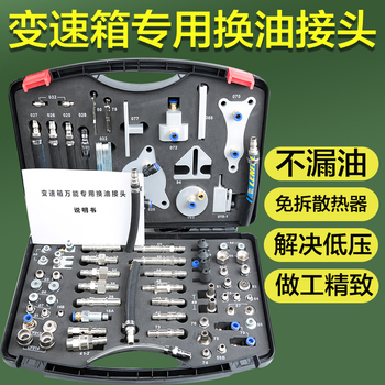 New automatic wave box oil change machine