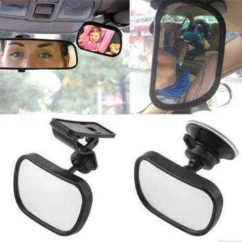 Regulowane lusterko samochodowe do obserwacji dzieci tylne siedzenie samochodowe widok bezpieczeństwa lusterko wsteczne w obliczu wnętrza samochodu Baby Kids Monitor lusterko wsteczne tanie i dobre opinie CN (pochodzenie) Lusterka wewnętrzne car baby safety observation mirror 0 1kg 5 5inch Iso9001 899119 2019 2 5inch 8 7inch
