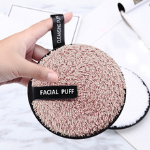 Microfiber Cloth Pads Remover Towel Face Cleansing Makeup Soft And Smoothno Chemicals Cleansing Towel Promotes Healthy Skin