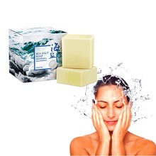 Hand soap for cleaning and nursing Deep removal of stains by sea salt sterilization acne prevention whitening