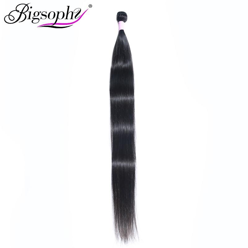Bigsophy Brazilian Straight Hair Weave Bundles 8-44 Inch 100% Human Remy Extensions 2 3 4 Bundle