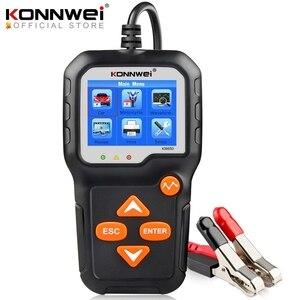 Image 1 - جهاز اختبار بطارية الدراجة النارية, جهاز اختبار بطارية الدراجة النارية 12 فولت 6 فولت KONNWEI KW650 محلل نظام بطارية 2000CCA أدوات اختبار الشحن كرنك للسيارة
