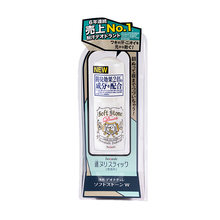 20 г Япония deonatulle по заказу дезодорант крем чистый вкус