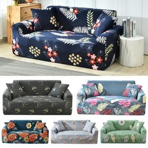 Image 3 - אופנה פרח צמח הדפסת למתוח ספה כיסוי אלסטי ספה הדו מושבית ספה מכסה לסלון Dustproof הכל כלול כיסויים
