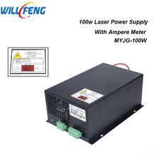 Will Feng MYJG 100 Вт Co2 лазерный источник питания для Co2 лазерный резак гравировальный станок, 80 Вт блок питания с амперметром