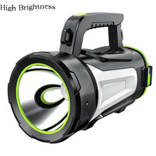Most Powerful Rechargeable Searchlight LED Flashlight Handle Spotlight Ultra-long Standby Torch LED Bulbs Green 10W