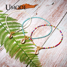 купить UMODE Shell Choker Colorful Beads Necklace Pendants for Women Fashion Bohemian Boho Chic Bib Collier Femme Dropshiping PN0687 дешево