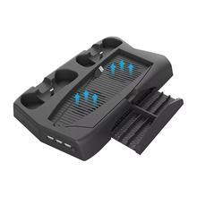 PS5 3 in 1 DE/UHD 호스트 다기능 충전 냉각 팬베이스 게임 디스크 보관함 핸들베이스 충전기 브래킷