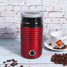 Электрическая кофемолка 300W мощный домашний фасоль специи семян трав, орехов, двойное лезвие кофейных зерен точильщика ЕС Plug 220В