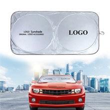 Солнцезащитный козырек для лобового стекла автомобиля 160 см