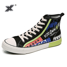 Brand Korea Style Printed Letter High top Canvas Sneakers Me