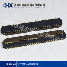 FH26-61S-0.3SHW  spacing 0.3mm 61PIN clamshell under the HRS original connector цена