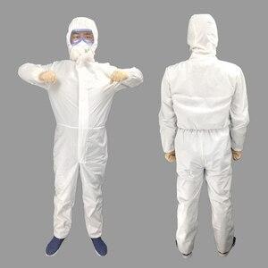 Image 2 - 10 шт., одноразовая антибактериальная защита от пыли
