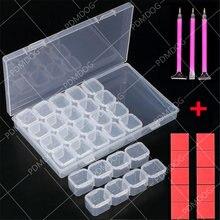 28 сетки Алмазная вышивка коробка для хранения чехол алмазов
