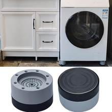 Tapis de pied anti-vibration, machine à laver, tampon en caoutchouc, roue ondulée, tambour, automatique, universel, amortisseur domestique, réfrigérateur, 4 pièces