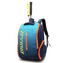 Спортивный досуг бадминтон рюкзак для ракеток полиэфирная ткань теннисная сумка для хранения большая емкость Подходит 1-3 ракетки тренировочная обувь Сквош