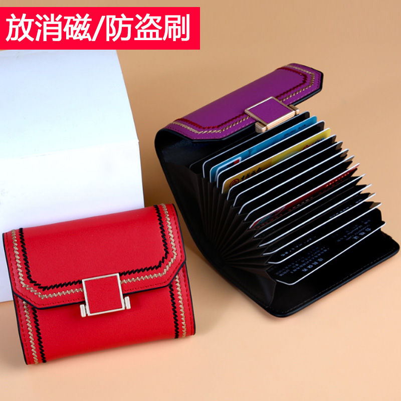 Anti-theft Credit Card Bag Female Multi-card Holder Buckle Large Capacity Anti-FRID Bags Ultra-thin Driving License Card Clip