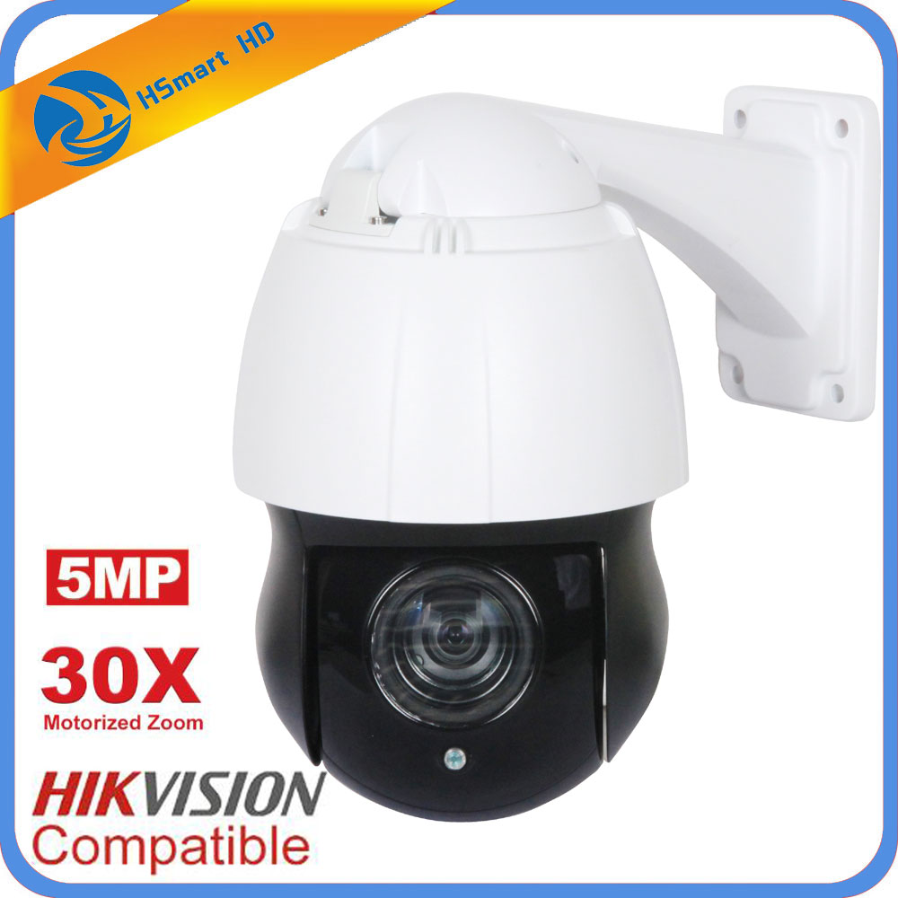 POE PTZ IP Camera 5MP Super HD 2592x1944 Pan/Tilt 30x Zoom Speed Dome Cameras SONY CMOS 150M IR