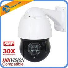 Poe Ptz Ip Camera 5MP Super Hd 2592X1944 Pan/Tilt 30x Zoom Speed Dome Camera Sony Cmos 150M Ir