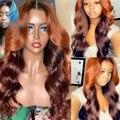 SMD Ombre 13*6 цветов, кружевные передние парики, Детские волосы, 150% плотность, волнистые бразильские Реми человеческие волосы, парики с предварит...