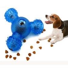 Cão brinquedos mordida resistente cão bola gotejante bola ferramenta de treinamento dentes molar pet cão provocando suprimentos