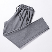 Men's loose straight tube cotton casual pants men's large size Leggings knitted elastic breathable c