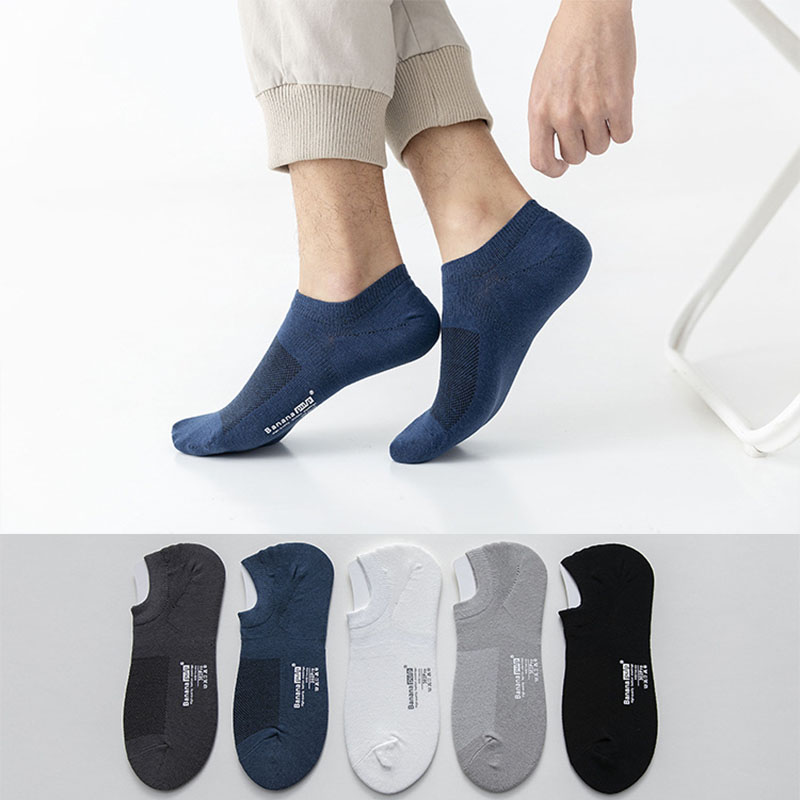 Harajuku Solid Invisible Men's No Show Socks Summer Mesh Cotton Breathable Non-slip Thin Boys Casual Low Cut Socks Boat Socks
