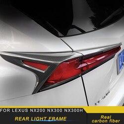 Для LEXUS NX200 NX300 NX300h 2018 2019, автомобильный Стайлинг, задний светильник, накладка из настоящего углеродного волокна, рамка, наклейка, аксессуары