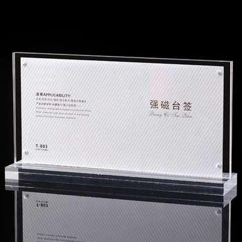 22x11cm wyczyść biurko półka stojak wystawowy tworzywo akrylowe przezroczysty pulpit wizytówka uwaga uchwyt na pieniądze tanie i dobre opinie KICUTE CN (pochodzenie) Acrylic frame SQUARE Kariery 22*11cm