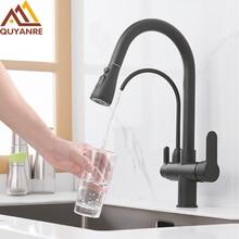 Quyanre матовый черный фильтрованный кран для кухни выдвижной распылитель вращающийся на 360 градусов фильтр для воды кран Три способа смеситель для раковины кухонный кран