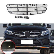 Car Insect Screening Mesh Front Grille Insert Net For Mercedes Benz GLE 2017 2018 2019