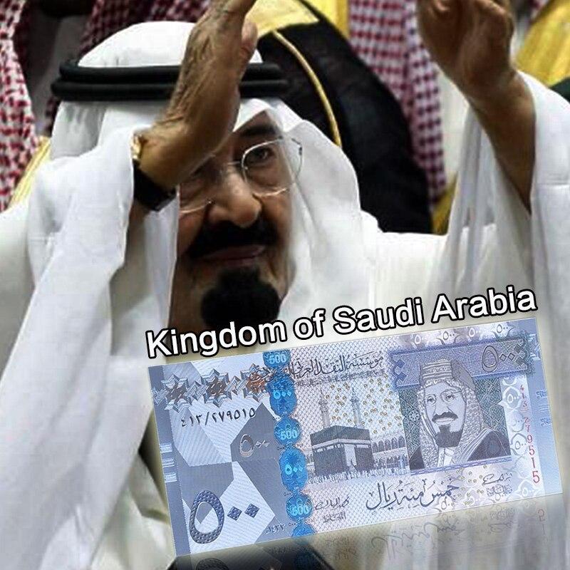 Billete de Arabia Saudita de Color de 2007 años, réplica de dinero en papel plateado Riyals de 500 años para colección, regalo de Navidad